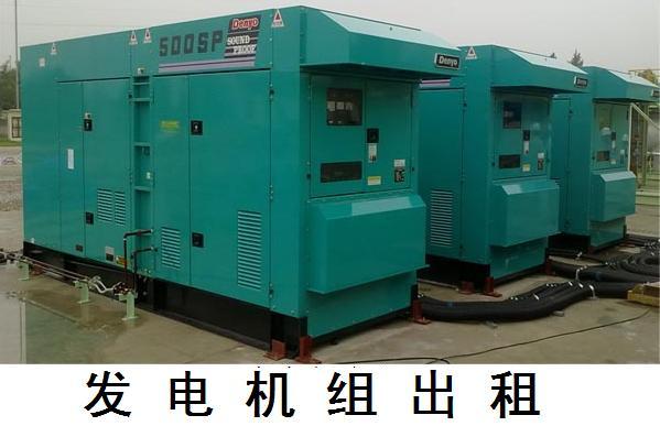 温州会展二手发电机